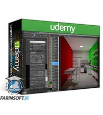 Udemy The Ultimate Introduction to V-Ray for 3ds Max