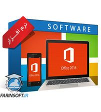 دانلود نرم افزار Microsoft Office 2016 Pro Plus August 2017 – بروز شده تا پایان 2017 ( نسخه 32 بیتی آفیس )