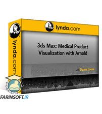 دانلود Lynda 3ds Max: Medical Product Visualization with Arnold