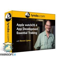 دانلود Lynda Apple watchOS 4 App Development Essential Training
