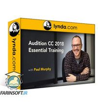 دانلود Lynda Audition CC 2018 Essential Training