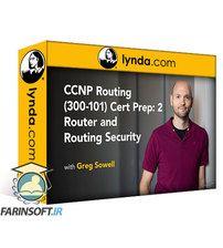 دانلود Lynda CCNP Routing (300-101) Cert Prep: Router and Routing Security