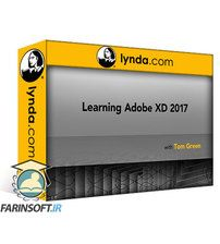 دانلود Lynda Learning Adobe XD
