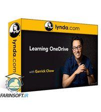 دانلود Lynda Learning OneDrive
