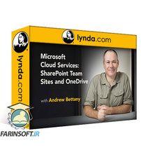دانلود Lynda Microsoft Cloud Services: SharePoint Online, OneDrive, and Skype for Business Online