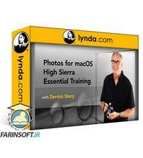 دانلود Lynda Photos for macOS High Sierra Essential Training