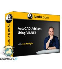 دانلود Lynda AutoCAD Add-ins Using VB.NET
