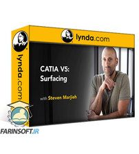 دانلود Lynda CATIA V5: Surfacing