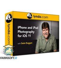 دانلود Lynda iPhone and iPad Photography for iOS 11