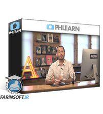 دانلود PhLearn Photoshop 201