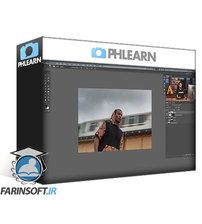 دانلود PhLearn Retouching 201