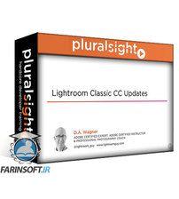 PluralSight Lightroom Classic CC Updates