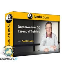 دانلود Lynda Dreamweaver CC 2017 Essential Training