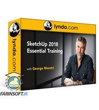 دانلود Lynda SketchUp 2018 Essential Training