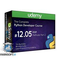 دانلود Udemy Complete Python Masterclass