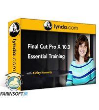 دانلود Lynda Final Cut Pro X 10.3 and 10.4 Essential Training