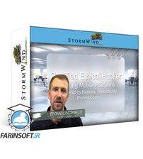 دانلود StormWind Certified Ethical Hacker (CEH v9)