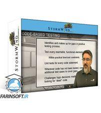 دانلود StormWind Certified Information Systems Security Professional (CISSP)