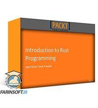 دانلود PacktPub Introduction to Rust Programming