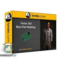 دانلود Lynda Fusion 360: 3D Printed Product Enclosure