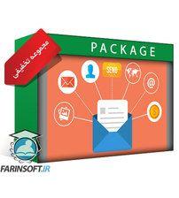 دانلود پکیج آموزشهای بازاریابی ایمیلی ( Email Marketing ) با 70% تخفیف
