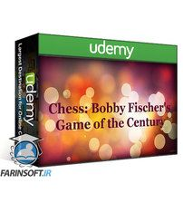 دانلود Udemy Chess: Bobby Fischer's Game of the Century