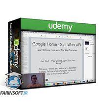 دانلود Udemy Google Home Development: From Beginner to Intermediate