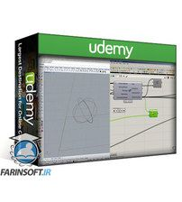 دانلود Udemy GRASSHOPPER ADVANCED