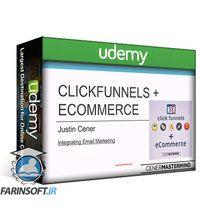 دانلود Udemy ClickFunnelsTraining Program