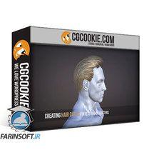 دانلود CG Cookie Creating Hair Cards for Realtime Characters
