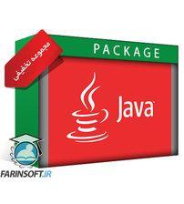 پکیج آموزشهای Java با 70% تخفیف