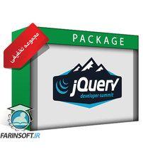دانلود پکیج آموزشهای jQuery با 70% تخفیف