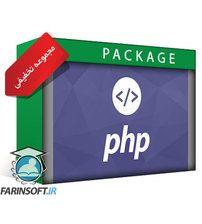 Lynda پکیج آموزشهای PHP با 70% تخفیف