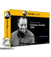 دانلود Lynda Design the Web: Creating a Sortable Table