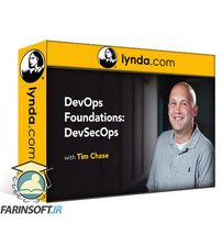 دانلود Lynda DevOps Foundations: DevSecOps