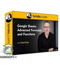 دانلود Lynda Google Sheets: Advanced Formulas and Functions