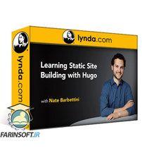 دانلود Lynda Learning Static Site Building with Hugo
