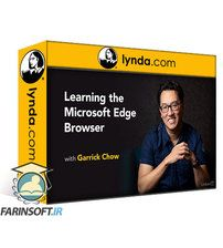 دانلود Lynda Learning the Microsoft Edge Browser