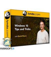 دانلود Lynda Windows 10: Tips and Tricks
