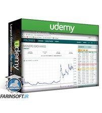 دانلود Udemy The Complete Cryptocurrency Investing Course For Beginners