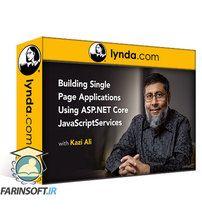 دانلود Lynda Building Single-Page Applications Using ASP.NET Core JavaScriptServices