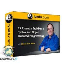 دانلود Lynda C# Essential Training:  1 Syntax and Object Oriented Programming