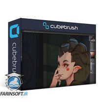 دانلود Cubebrush Faster Illustration Techniques