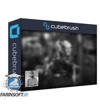 دانلود Cubebrush ZBrush For Hardsurface Design