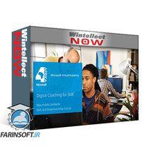 دانلود Microsoft Virtual Academy Digital Coaching for SMEs