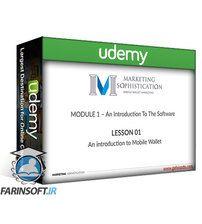 دانلود Udemy Messenger Marketing Pro