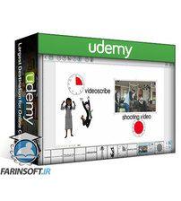 دانلود Udemy Videoscribe Whiteboard Animations: The Complete Guide
