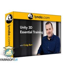 دانلود Lynda Unity 3D Essential Training