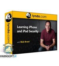 دانلود Lynda Learning iPhone and iPad Security