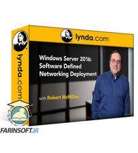 دانلود Lynda Windows Server 2016: Software Defined Networking Deployment
